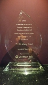 DIAA Highest Scoring Non-Bovine Award Trophy